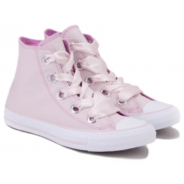 CONVERSE CHUCK TAYLOR ALL STAR BIG EYELETS HI 559917C 39(8)(р) Кеды Light Pink Материал